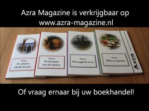 Azra Magazine
