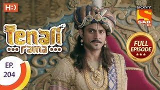 Tenali Rama - Ep 204 - Full Episode - 18th April, 2018 - SABTV