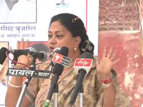 Suraj Sankalp Yatra-Vasundhara Raje ji speech at Beawar on 30th May, 2013.