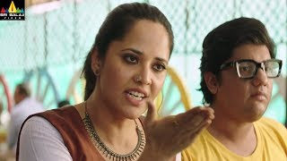 Meeku Maathrame Cheptha Teaser | Latest Telugu Movies 2019 | Tharun Bhascker, Anasuya - SRIBALAJIMOVIES