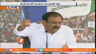 YSRCP Leader Bhumana Karunakar Reddy Comments On TDP Govt Ruling And Chandrababu Naidu | iNews - INEWS