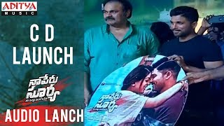 Naa Peru Surya Na Illu India Audio CD Launch | Allu Arjun, Anu Emannuel - ADITYAMUSIC