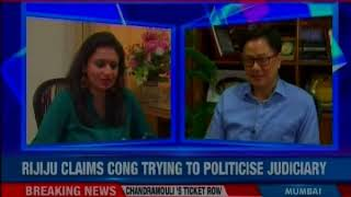 Kiren Rijiju dismisses Opposition's charges, Cong has no proven case of misconduct against CJI - NEWSXLIVE