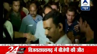 MP bypoll: BJP retains Agar; defeats Congress by over 27,000 votes - ABPNEWSTV
