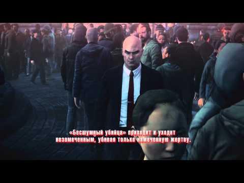 Hitman: Absolution - Представляем: Убийство