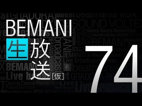 【第74回】SDVX GENERATOR -REAL MODEL- がBE生初登場!