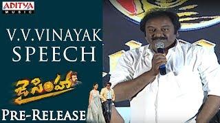 V.V.Vinayak Speech @ Jai Simha Pre Release | Balakrishna, Nayanthara | C Kalyan | K.S.Ravikumar - ADITYAMUSIC