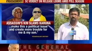 Rajiv Gandhi killer's kin: DMK mustn't politicise case - NEWSXLIVE