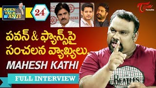 Kathi Mahesh Exclusive Interview | Open Talk with Anji | #24 | Telugu Interviews - TELUGUONE