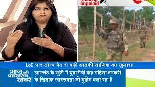 Badhir News: Eid turns bitter as Army jawan martyred at Nowshera - ZEENEWS