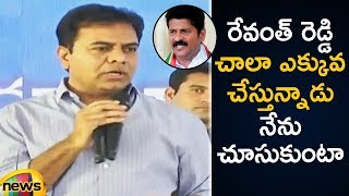 KTR Angry on Revanth Reddy Comments | KTR Full Speech at Kukatpally | TRS Latest Meeting |Mango News - MANGONEWS
