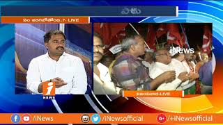 Debate On Chandrababu Comments on Center After Meeting With Governor Narasimhan |  P2 | iNews - INEWS