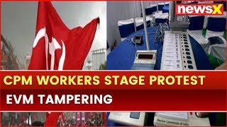 CPM alleges Election Commission involved in Malpractices;stage Protest in Madurai over EVM Tampering - NEWSXLIVE