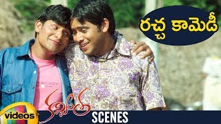 Kavvintha Latest Telugu Movie Scenes | Ambati Srinivas Funny Scene | Vijay | Diksha Panth | Dhanraj - MANGOVIDEOS