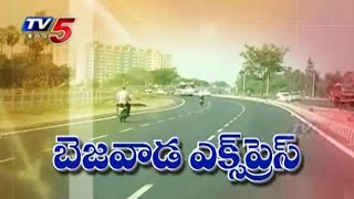 Viajayawada Outer Ring Road Praposal : TV5 News - TV5NEWSCHANNEL