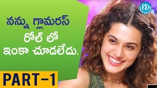Anando Brahma Actress Taapsee Pannu Exclusive Interview Part #1    Talking Movies With iDream - IDREAMMOVIES