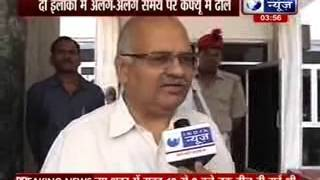 Uttar Pradesh: Situation improves in Saharanpur - ITVNEWSINDIA