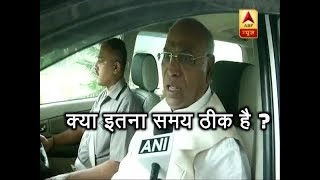 Mallikarjun Kharge does not agree with availability of time for debate - ABPNEWSTV