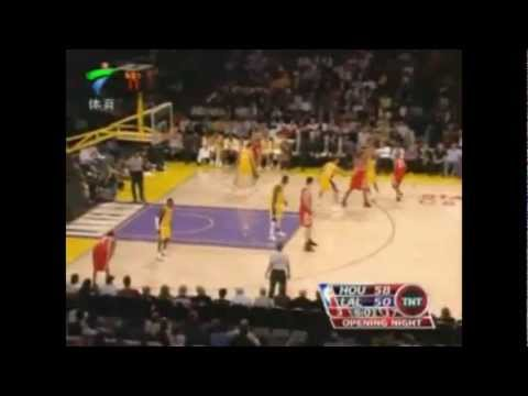 Long NBA Bloopers Mix Part 1