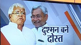 Lalu-Nitish's 'secular' alliance in Bihar - INDIATV