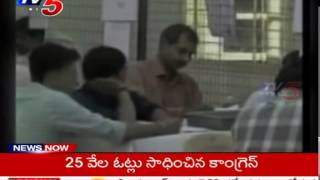 By-Election Results | Congress Waves in All States : TV5 News - TV5NEWSCHANNEL
