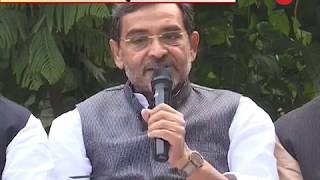 Upendra Kushwaha quits as minister; says PM did nothing for Bihar - ZEENEWS
