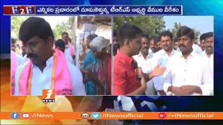 TRS Candidate Vemula Veeresham Face To Face on Winning Chances in Nakrekal | iNews - INEWS