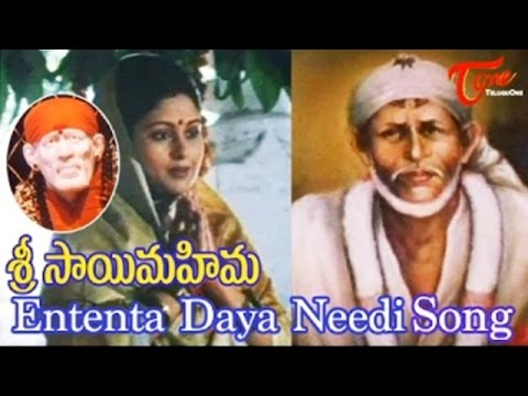 Sri Sai Mahima - Yententha Daya Needi - Telugu Devotional Song