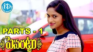 Pesarattu Full Movie Parts 1/9 || Nandu || Nikitha || Kathi Mahesh - IDREAMMOVIES