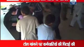 Rohtak: Vandalism at toll plaza - ABPNEWSTV