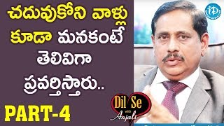 Hyderabad Metro Rail MD NVS Reddy Interview Part#4 || Dil Se With Anjali #615 - IDREAMMOVIES