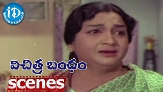 Vichitra Bandham Scenes - S V Ranga Rao Emotional On Vani Sri || ANR - IDREAMMOVIES