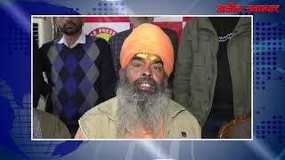 video : कांग्रेस के पूर्व मंत्री और विधायक राणा गुरजीत एक बार फिर विवादों के घेरे में