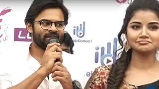 Tej I Love U Nachuthunnade Song Launch | Sai Dharam Tej | Anupama | TFPC - TFPC