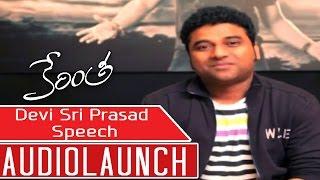 Special AV on Devi Sri Prasad At Kerintha Audio Launch || Sumanth Ashwin, Sri Divya - ADITYAMUSIC