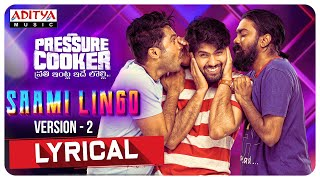Saami Lingo Lyrical Version 2  || Pressure Cooker Movie || Sai Ronak || Rahul Sipligunj - ADITYAMUSIC