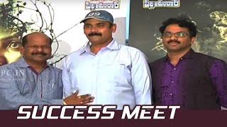 Chitrangada Success Meet | Anjali, Sindhu Tolani, Saptagiri | TFPC - TFPC