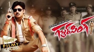 Pawan Kalyan's Gabbar Singh 2 Creates First Ever Record In The History Of Telugu Cinema!