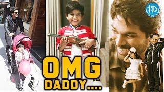 OMG Daddy ||  Ala Vaikunthapurramuloo Movie || Allu arjun || Trivikram || SS Thaman - IDREAMMOVIES