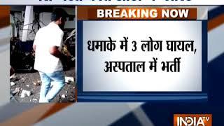 Cylinder explosion at petrol pump in Mumbai's Kandivali, three injured - INDIATV
