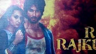 R... Rajkumar official first look launch | Shahid Kapoor, Sonakshi Sinha, Sonu Sood, Prabhu Deva