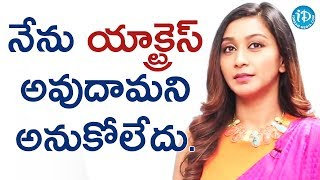 My Intention Was Not To Become An Actress - Actress Shravya || Talking Movies With iDream - IDREAMMOVIES