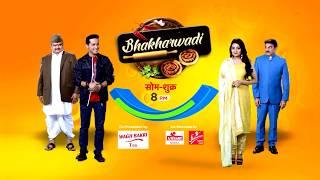 Bhakharwadi - Chatpate Rishton Ki Kahaani | Mon – Fri, 8 pm - SABTV