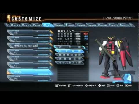 Flailthroughs Presents: The Gundam Breaker Public Beta!