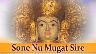 Sone Nu Mugat Sire -Gujrati - Devotional Hit Songs - Best Hindi Songs - BHAKTISONGS