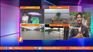Rains Continue Another Two Days | Mumbai on High Alert After Roads Filled With Flood Water | iNews - INEWS