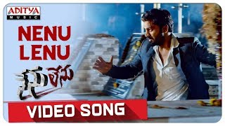 Nenu Lenu Video Song || Nenu Lenu  Songs || Harshith, Sri Padma || Aasrith - ADITYAMUSIC