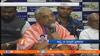 TTD Controversy: Central Jurisdiction Rejects Ramana Deekshitulu Complaint   iNews - INEWS