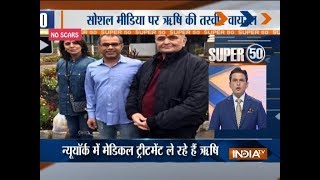 Super 50 : NonStop News | October 18, 2018 - INDIATV