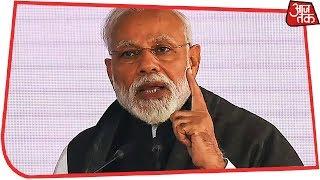 Pulwama मसले पर Saudi Arab से चर्चा - PM Modi - AAJTAKTV